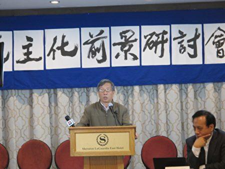 《北京之春》榮譽主編胡平。