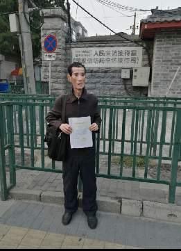 兰州教师冯康实施民主权利遭中共迫害。(访民提供)