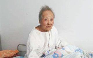 冯连友的母亲(明慧网)