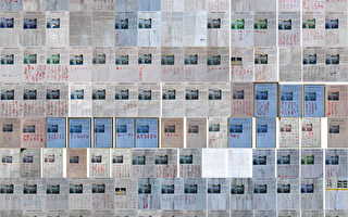 河北省张家口以及周边地区民众签名支持诉江。(明慧网)