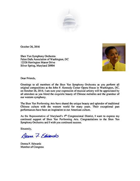 馬里蘭州聯邦眾議員唐娜.愛德華茲在賀信中感謝「神韻藝術團將中華文化的獨特之美和輝煌分享給西方世界。」(大紀元資料室)