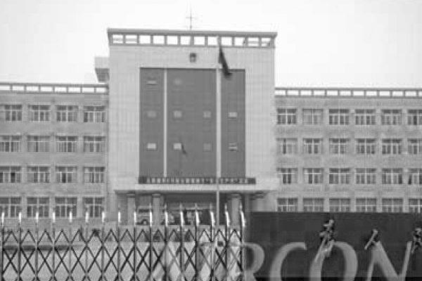 邯郸市公安局(网络图片)