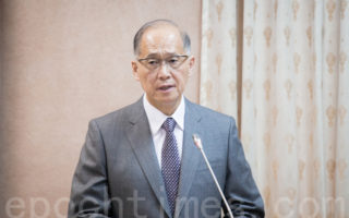 外交部长李大维5日证实,外交部在6月29日时收到驻处发回密件,隔日便分转给其他5个情治单位。(陈柏州/大纪元)