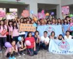 新生醫專學生站出來為女童發聲。右下為台灣世界展望會主任廖健鈞。(徐乃義/大紀元)