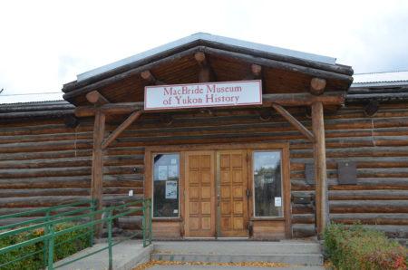 3.麦克布莱德博物馆(Macbride Museum):展出育空的歷史、地理与发展情形,从史前时期的长毛象到一八九八年淘金热时期的景象都歷歷在目。(陈怡然/大纪元)