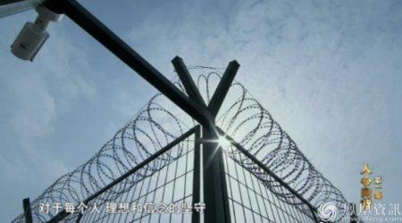 """被外界称作""""神秘监狱""""的秦城监狱内部景象。(网络图片)"""