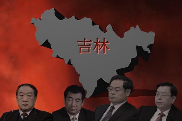 從左依次為蘇榮、回良玉、王儒林和張德江。(大紀元合成圖)