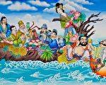 八仙渡海图。吹横笛者为韩湘子。(Fotolia)