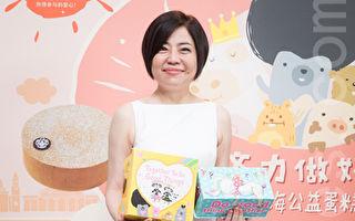 艺人于美人7月28日在台北出席公益活动。(陈柏州/大纪元)