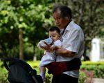 专家表示,少子化问题,将制约中国社会经济发展,人口危机将是中国最大的问题。(WANG ZHAO/AFP/Getty Images)