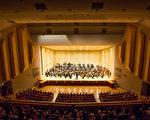 2016年9月30日晚間,神韻交響樂團在嘉義市文化局音樂廳演岀,現場觀眾熱情氣氛嗨(high)到爆。(羅瑞勳/大紀元)