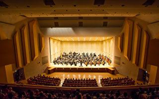 2016年9月30日晚间,神韵交响乐团在嘉义市文化局音乐厅演岀,现场观众热情气氛嗨(high)到爆。(罗瑞勋/大纪元)