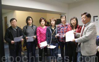 华埠街坊会主席李兆祥(右一)在9月30日,代表6户受唐人街地铁施工影响严重的店家,向市长李孟贤递交索赔的请愿书。(李霖昭/大纪元)