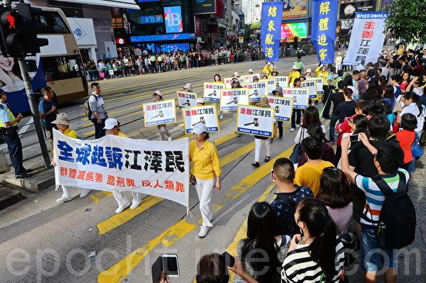 2016十一聲援三退、反對迫害集會遊行
