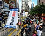 国际人权日前 全球350万人要求法办江泽民
