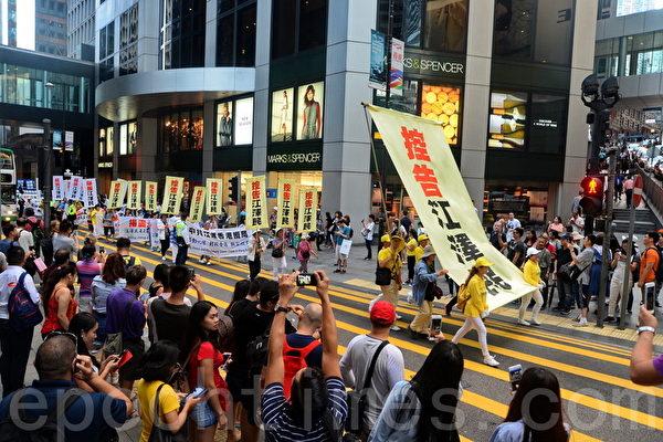 组图:十一国殇日反迫害大游行震撼香港