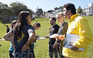 国殇日 旧金山民众签名反活摘