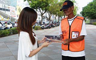 高市社会局协助街友贩售报章杂志,帮助自立重生。(高市社会局提供)