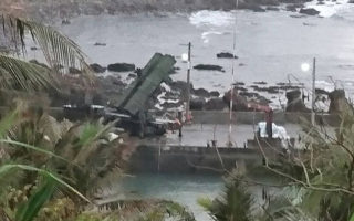中共海警船现身公海 台爱国者飞弹试射喊停
