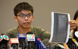 黄之锋遭泰遣返:担忧重演铜锣湾事件