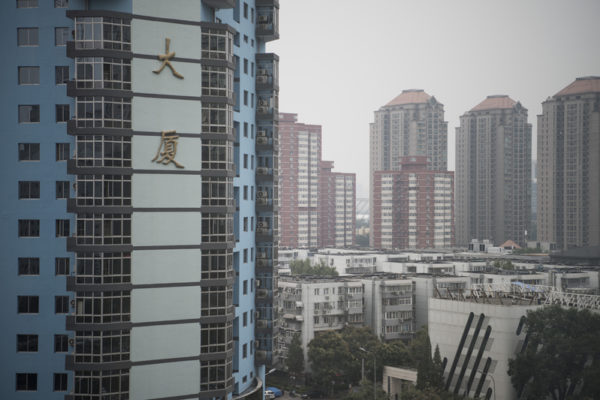 从房住不炒到房住不跌 中国房市转向?