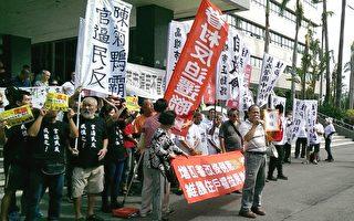 各大反迫遷團體7日提出反迫遷、護樹等多重訴求。(高雄公民大聯盟提供)