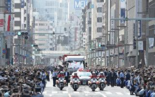 组图:日奥运奖牌选手凯旋游行吸引80万人