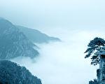 云雾山中有神仙 (fotolia)