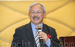 旧金山市长李孟贤淡化希拉里内阁任职传闻