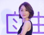 LiTV线上影视 于2016年10月19日在台北发布柯佳嬿为品牌代言人。(黄宗茂/大纪元)