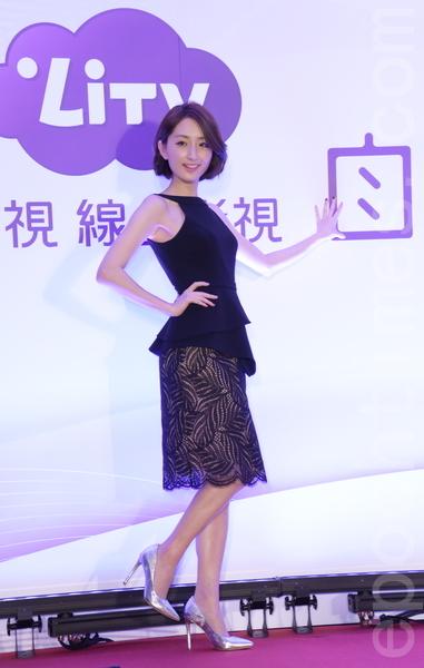 LiTV线上影视 品牌微电影发布会