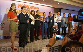 越捷航空19日宣布將增開台北往返河內、高雄往返胡志明市等2條航線。(李怡欣/大紀元)
