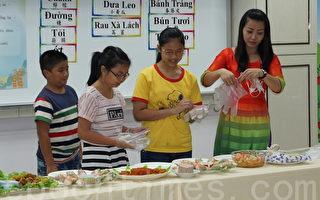 36万新住民二代 台湾企业布局全球新助力