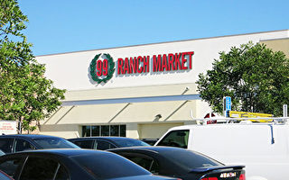 大华超市圣地亚哥开第二家分店