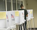 圣塔克拉拉县投票站,有选民来提前投票。(曹景哲/大纪元)