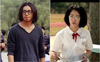 王大陸近日拍片新造型,被網友發現超像男版的林真心(《我的少女時代》的女主角)。(當然娛樂,視頻截圖/大紀元合成)