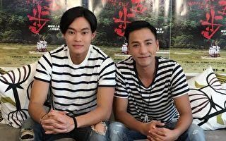"""""""金马准新人""""胡子彤(左)和帅气的林耀声(右)20日到访台湾,宣传香港棒球电影《点五步》。(香港甲上提供)"""