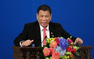 """菲律宾总统杜特尔特最近访华,称要与美国""""分道扬镳""""。(Wu Hong-Pool/Getty Images)"""