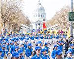 10月22日,四千多名来自全球的部分法轮功学员在旧金山大游行。图为游行场面。(马有志/大纪元)