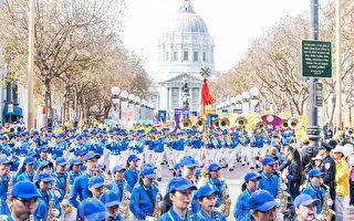 10月22日,四千多名來自全球的部分法輪功學員在舊金山大遊行。圖為遊行場面。(馬有志/大紀元)