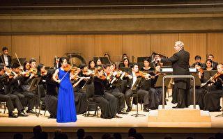 2016神韵交响乐团在多伦多演出