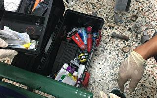 台湾高雄市中正高工10月24日上课时,1名男同学疑把玩疑似爆裂物时起火被烧伤,警消据报送医,学生意识清楚,警方初步调查是爆裂物。(警方提供)