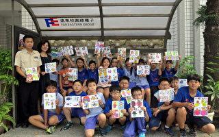 加昌國小25日師生創作「肥加」Line貼圖上架,紀念莫拉克風災罹難雙胞胎姊妹,並提醒人們重視環境教育。(高市教育局提供)