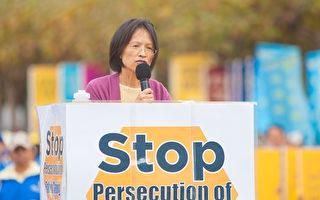 2016年10月25日,法轮功学员在旧金山市政厅广场举行大型集会。图为集会发言。(马有志/大纪元)