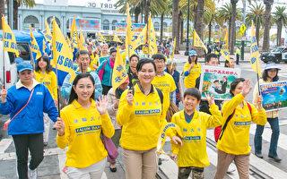 2016年10月25日,法轮功学员在旧金山市再次举行大型游行。从1号码头附近的Justin Herman广场沿着市场街一直走到旧金山市政厅。(马有志/大纪元)