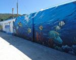 """有""""监狱中的监狱""""之称的绿岛监狱,外墙经3D彩绘之后,绿蠵龟、白鼻心、龙王鲷活灵活现破墙而出,如今不再是冰冷的高墙,蜕变成最夯新景点。(台东林管处提供)"""