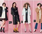 润娥最新时尚写真 示范初冬甜蜜层次