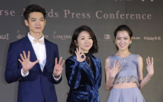 金马53主持人于2016年10月31日在台北举记者会行。图为辰亦儒、陶晶莹、杨千霈。(黄宗茂/大纪元)
