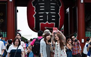 外國遊客「賴帳」 日本醫院頭疼不已