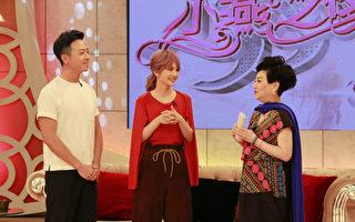 杨丞琳(中)与金勤(左)做客10月17日播出的《小燕之夜》节目。(中天提供)